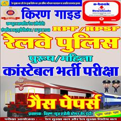 Kiran News Agency | Sarkari Naukri | Sarkari Naukri in Government